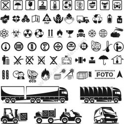 Delivery Icons Set Free DXF File