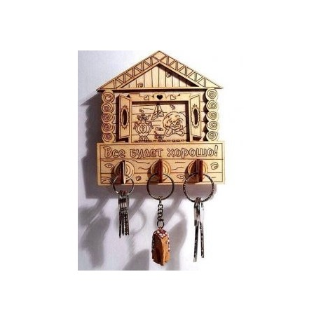 Wall Key Holder 4mm Free DXF File