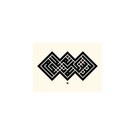 Chakartm Jali Pattern Design Decor Free DXF File