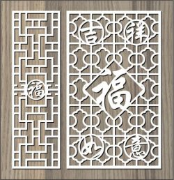 Pattern Brings Happiness To The Family For Laser Cut Cnc Free DXF File