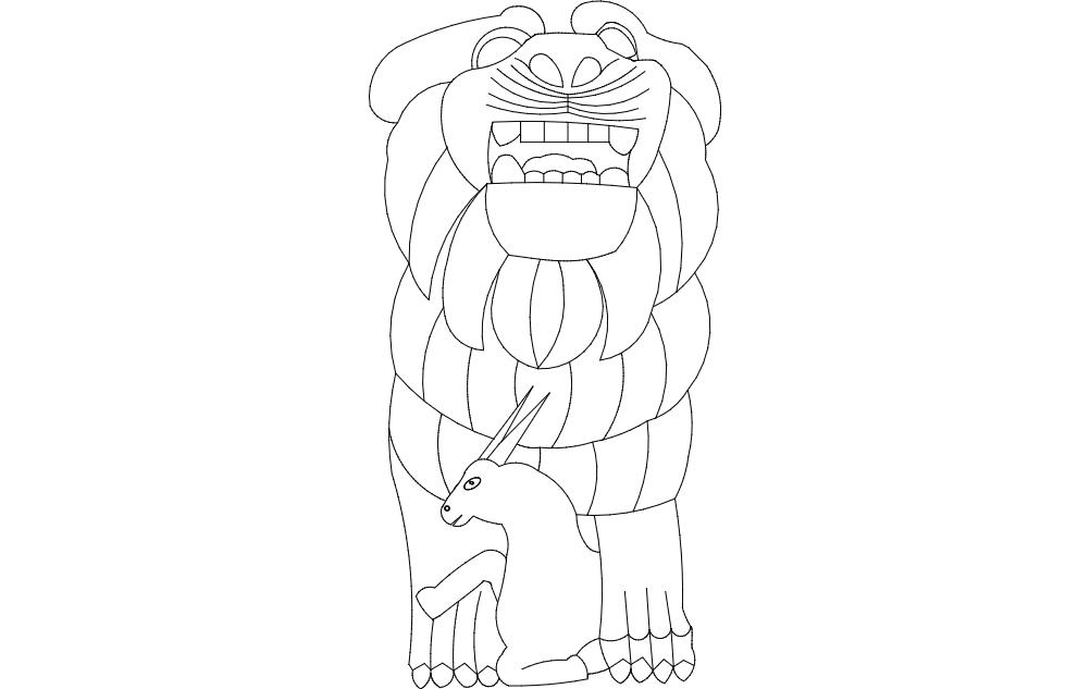 Palmyra Lion Of al-lat Free DXF File