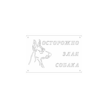 Dog LineArt Free DXF File