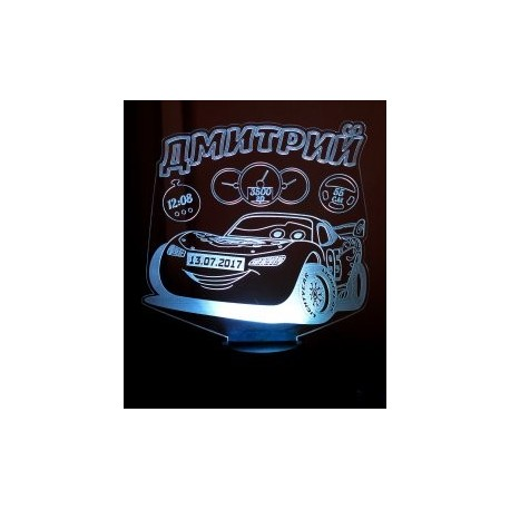 Car Plixi Light 3d Free CDR Vectors Art