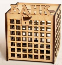 Wooden Bank With Lock For Laser Cut Free DXF File