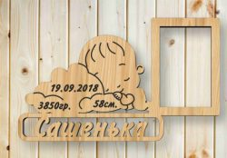 Photo Frame Of Your Baby For Laser Cut Cnc Free CDR Vectors Art