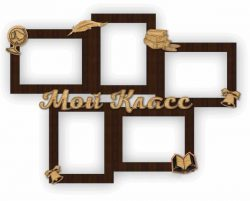 Photo Frame Of Your Memorable Activities For Laser Cut Cnc Free CDR Vectors Art