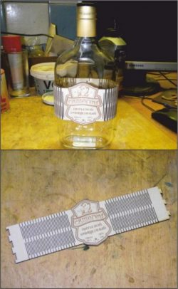 Self Installable Labels For Product Bottles For Cnc Laser Cutting Free CDR Vectors Art