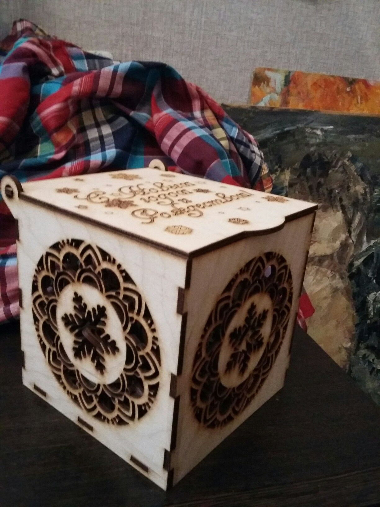 Plywood Gift Box Laser Cut Free DXF File
