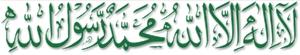 Kalma Shareef Logo Free CDR Vectors Art