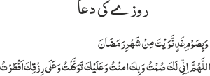 Ramdan Dua Logo Free CDR Vectors Art