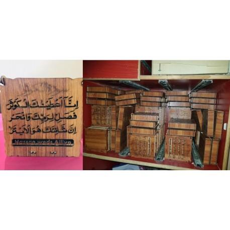 Arabic Calligraphy Wood Box Free DXF File