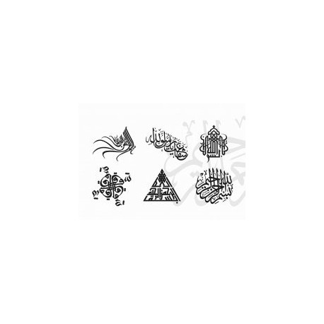Islamic Calligraphy Set Free DXF File