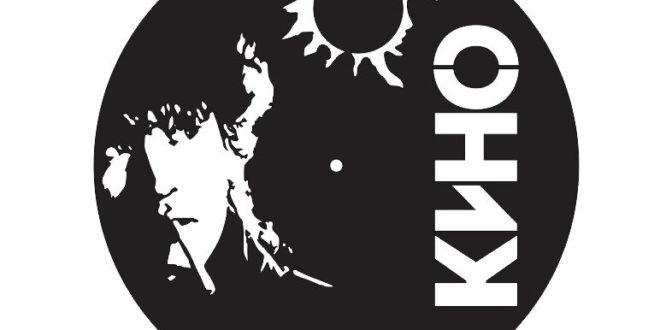 Kino Vinyl Wall Clock Laser Cut Free DXF File