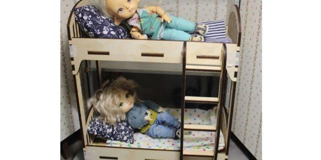 Laser Cut Template Doll House Cradle Free CDR Vectors Art
