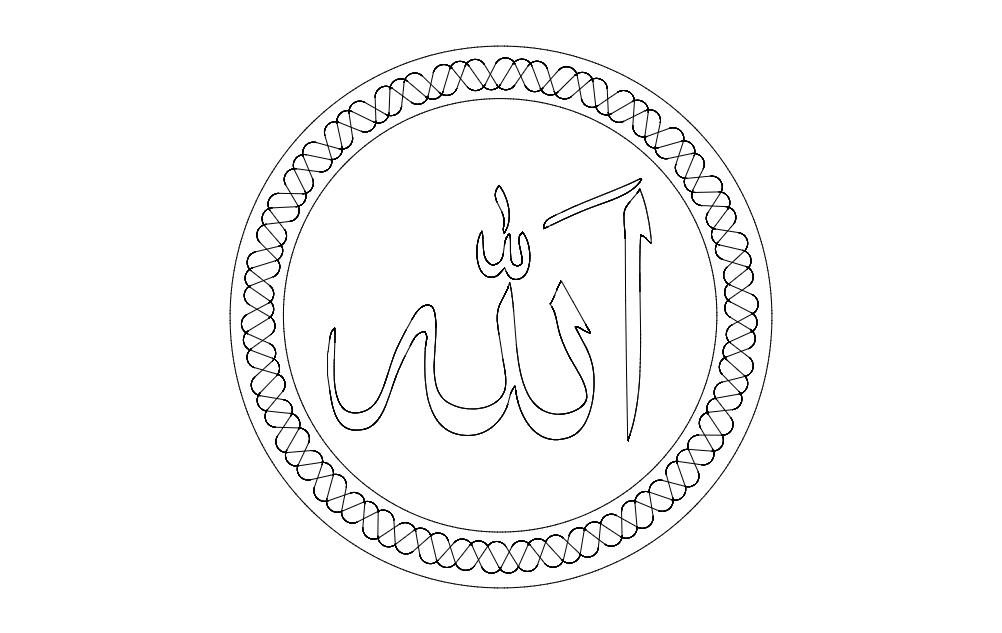 Allah Free DXF File
