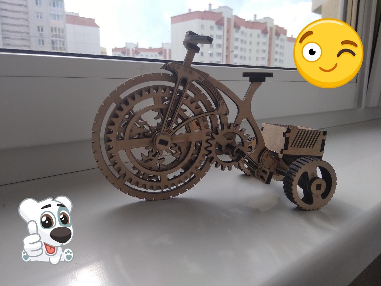 Cnc Laser Cut Design Bicycle Free CDR Vectors Art