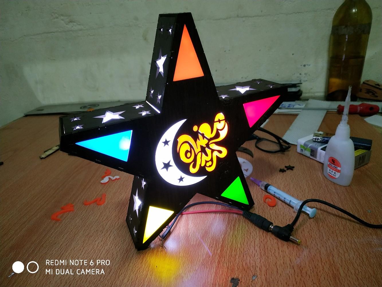 Laser Cut Star Lamp NightLight Free DXF File