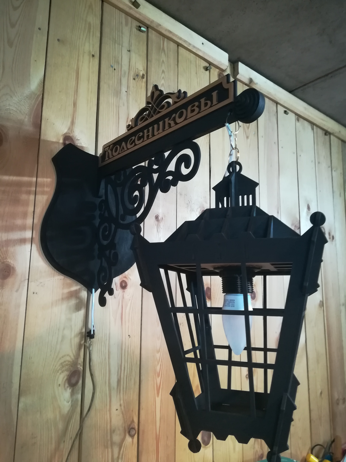 Lasercut Lamp Free CDR Vectors Art