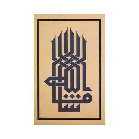 Arabic Calligraphy Mashaallah Free DXF File