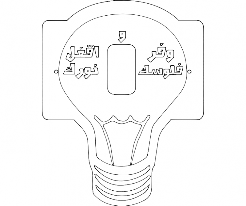 Light Switch Cover Laser Cut 3d Puzzle Free DXF File