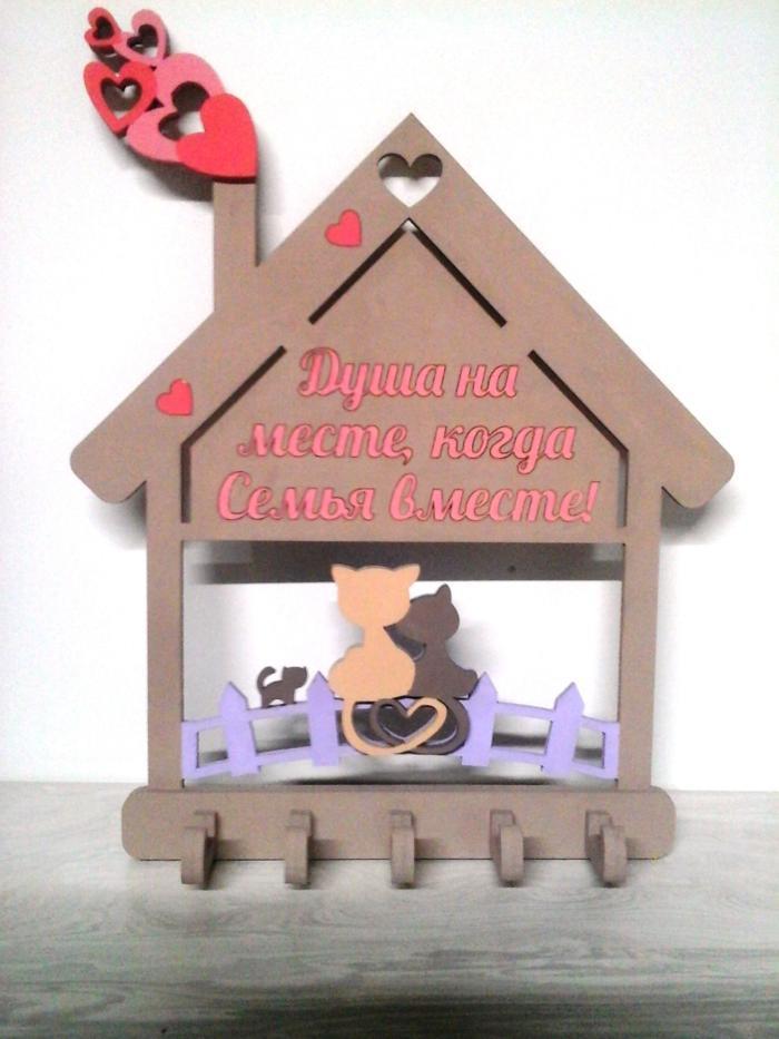 Cat Keys Hanger Laser Cut 3d Puzzle Free CDR Vectors Art