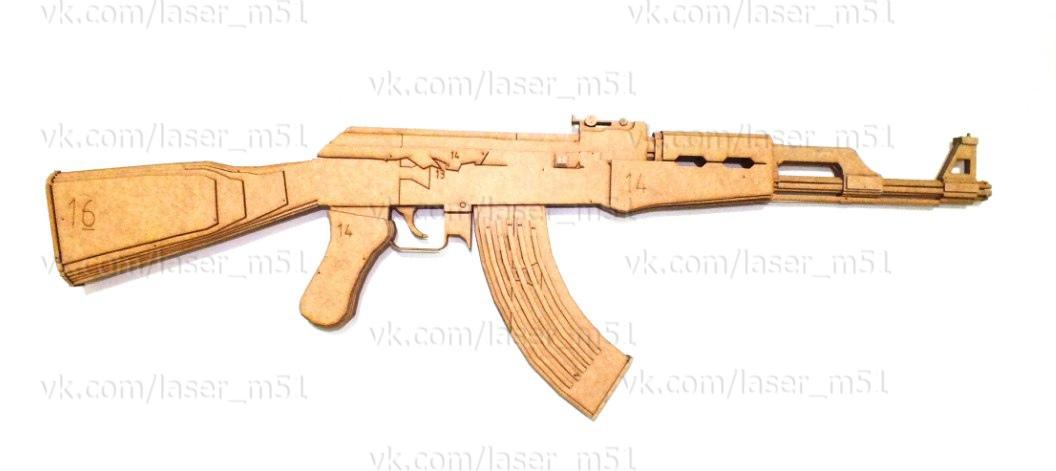 Laser Cut Ak 47 Rifle 3d Puzzle Free CDR Vectors Art
