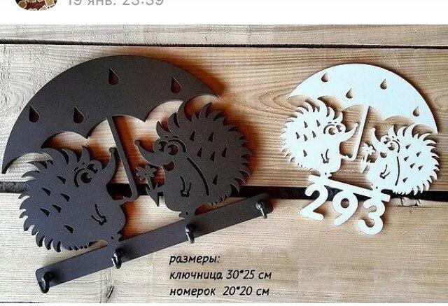 Laser Cut Hedgehog Key Hanger 3d Puzzle Free CDR Vectors Art