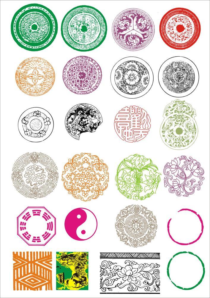 Chinese Circular Totem Pattern Ornament Free CDR Vectors Art