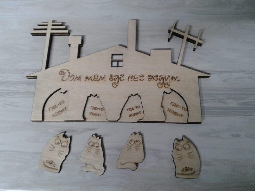 Wall Key Holder 4 Cats Laser Cut 3d Puzzle Free CDR Vectors Art