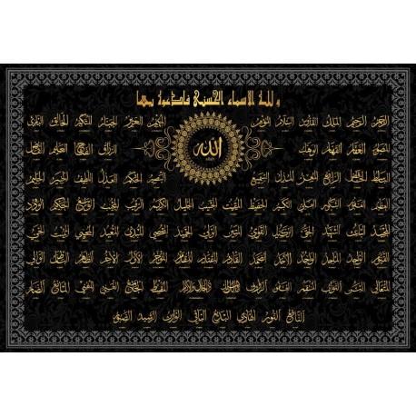 Allah Names Art Free CDR Vectors Art