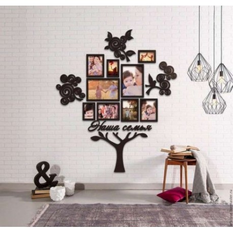 Laser Cut Family Tree Picture Frames Free CDR Vectors Art