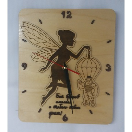 Laser Cut Kid Wall Clock Paratrooper With Fairy Free CDR Vectors Art