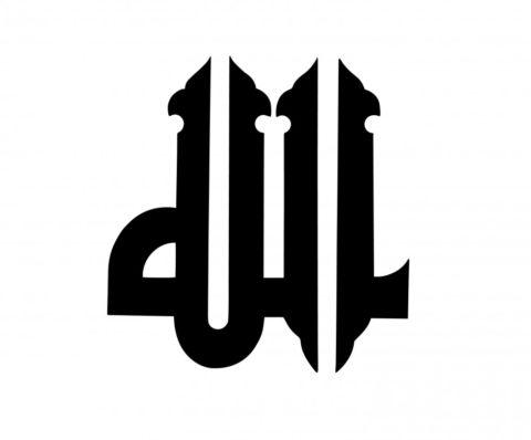 Allah Islamic Calligraphy Stencil Free DXF File