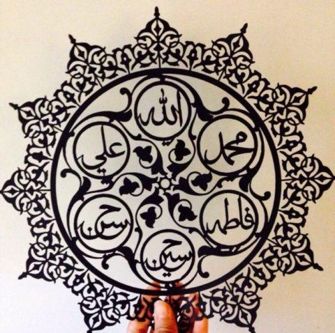 Laser Cut Ahlul Bayt Panjtan Islamic Art Free DXF File