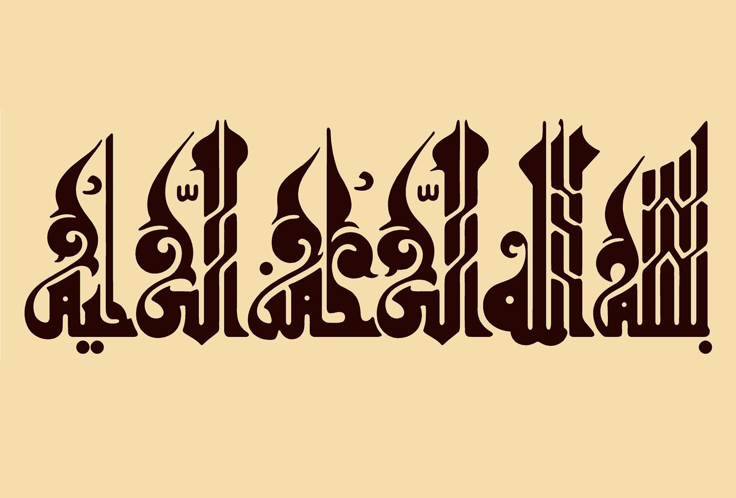 بسم الله الرحمن الرحیم Free DXF File