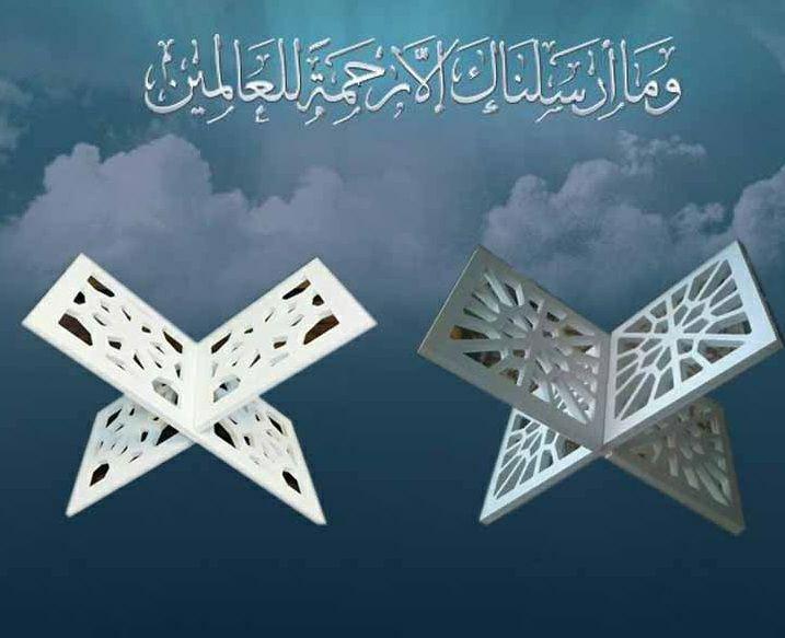 Ayat E Qurani And Rahl Quran Free CDR Vectors Art