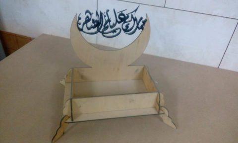 Laser Cut Ramadan Box مبارك عليكم الشهر Free CDR Vectors Art