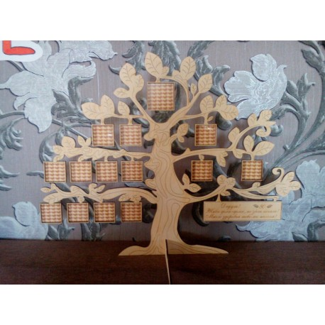 Laser Cut Tree Family Frame Free CDR Vectors Art