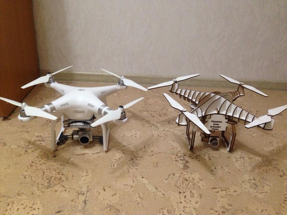 Drone Laser Cut Project Ideas Free DXF File