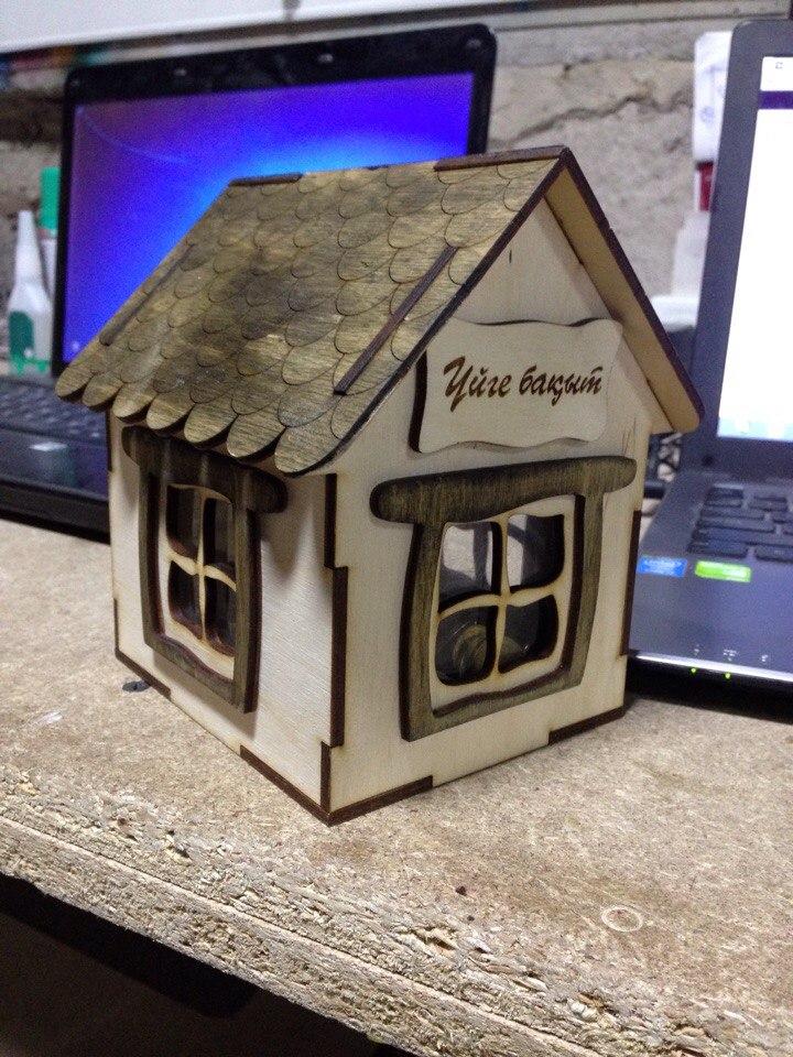 Laser Cut Cute House Free CDR Vectors Art