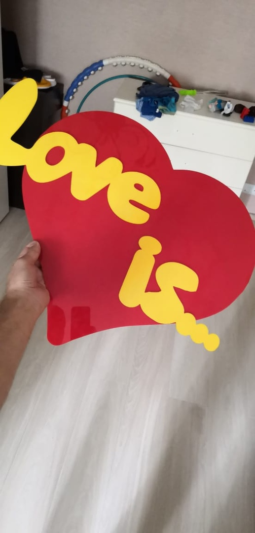 Laser Cut Heart With Letters Love Is Free CDR Vectors Art