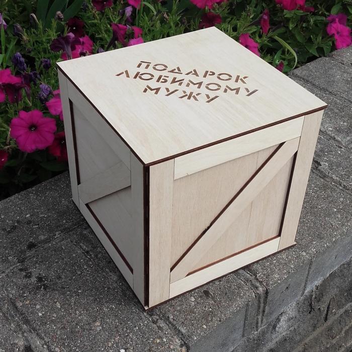 Diy Plyo Box Plans Free CDR Vectors Art