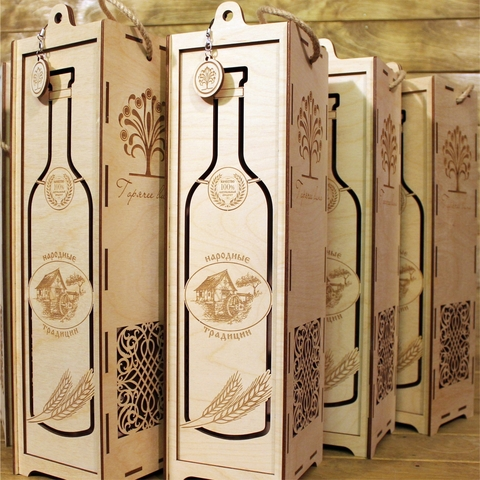 Gift Box For Alcohol Free CDR Vectors Art