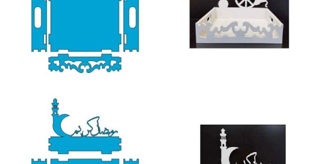 Ramadan Kareem Box Tray Cncs For Cnc Free DXF File
