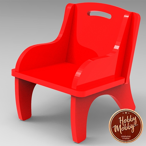 Laser Cut Baby Chair Free DXF File