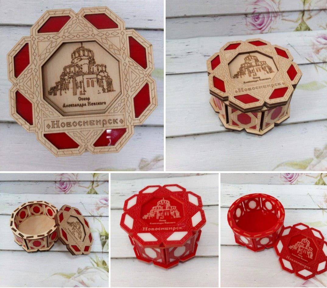 Decorated Box Laser Cutting Free CDR Vectors Art