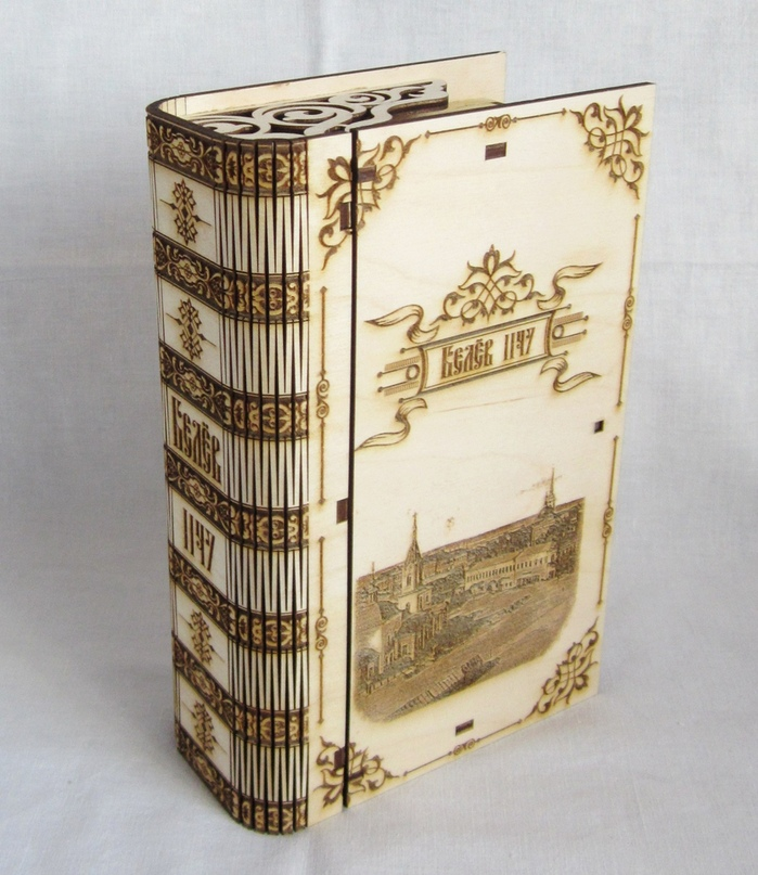 Laser Cut Engraved Wooden Book Shape Box With Lid Free CDR Vectors Art