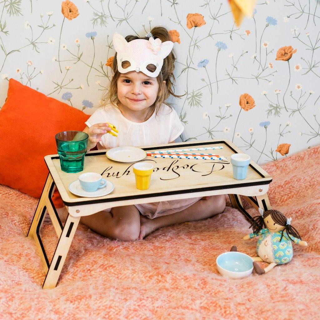 Breakfast Table Free CDR Vectors Art