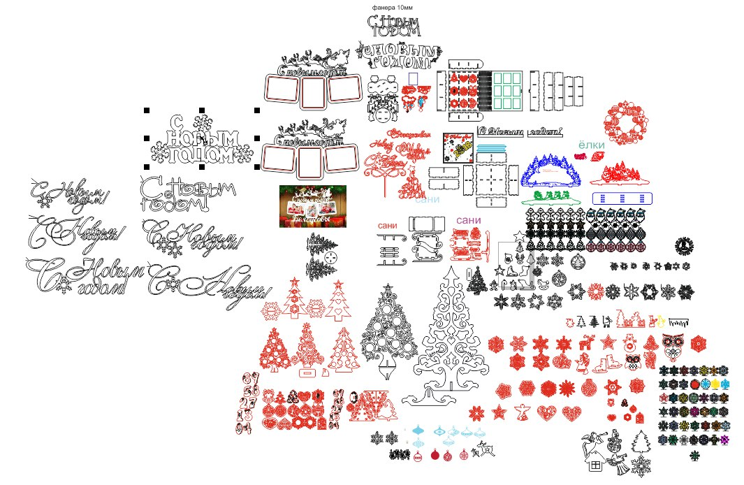 Big Collection Christmas Tree Decorations Free CDR Vectors Art