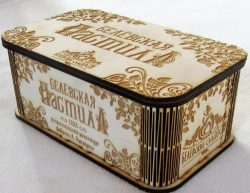 Cnc Laser Cut Souvenir Box Free CDR Vectors Art
